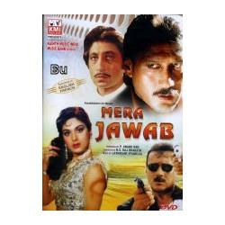 Mera Jawab - DVD