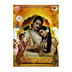 Sati Savitri - DVD