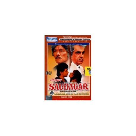 Kahaani Gudiya Ki - DVD