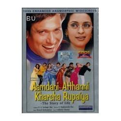 Ab Ke Baras - DVD