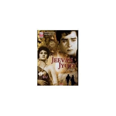 Jeevan Jyoti - DVD