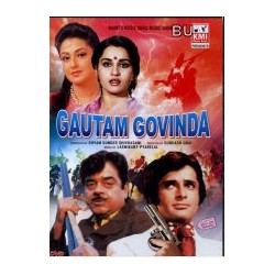 Gautam Govinda - DVD