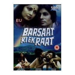 Barsaat Ki Ek Raat - DVD