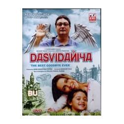 Dasvidaniya - DVD