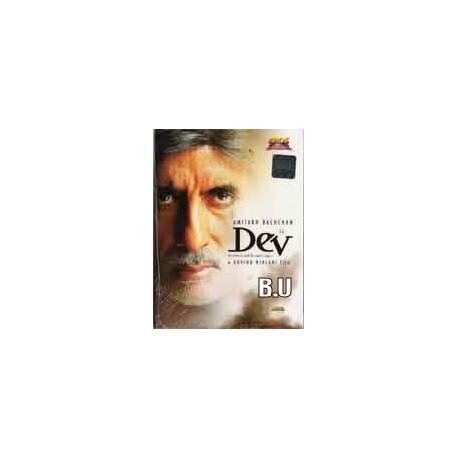 Dev - DVD