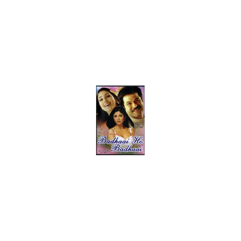 Badhaai Ho Badhaai - DVD