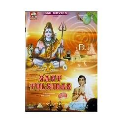 Sant Tulsidas - DVD