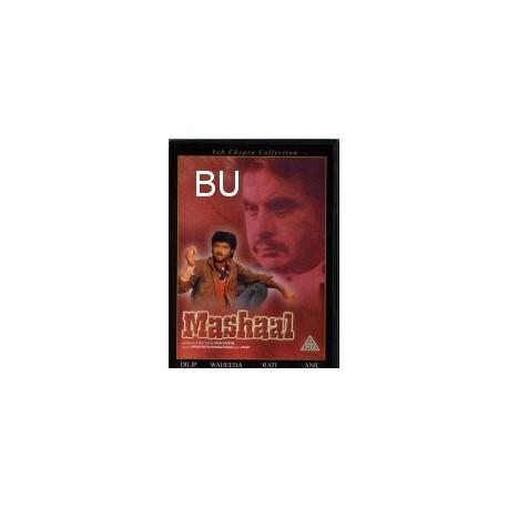 Mashaal - DVD