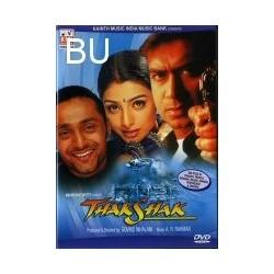 Thakshak - DVD