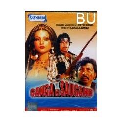 Ganga Ki Saugandh - DVD