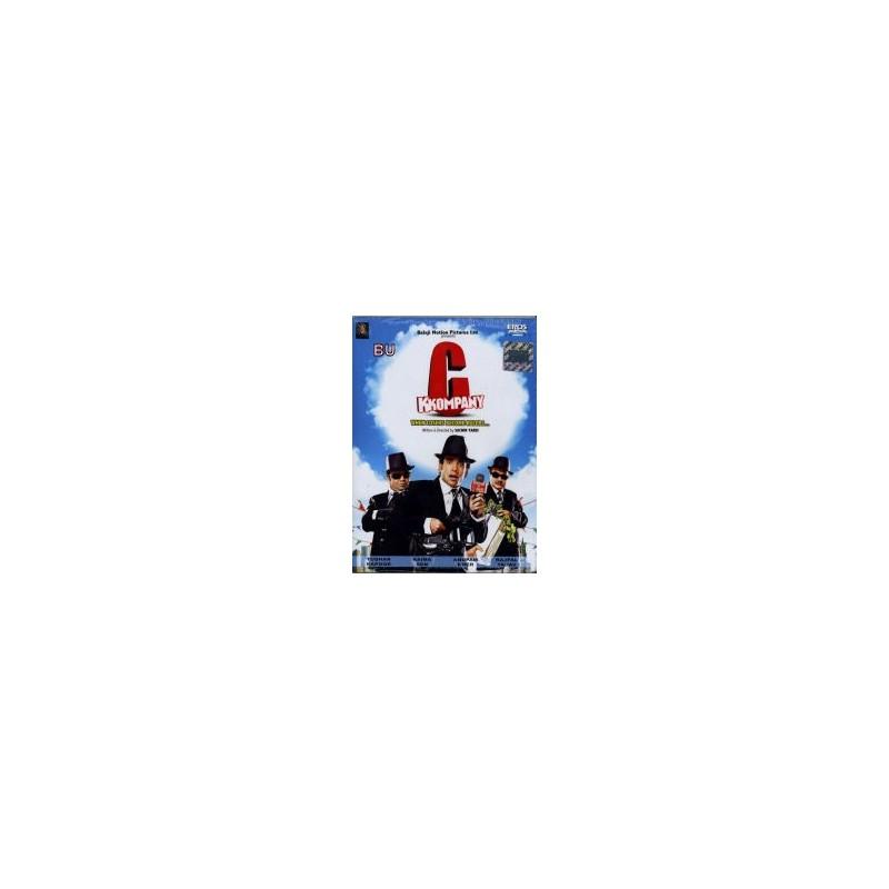 C Kkompany - DVD