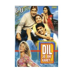 Dil Jo Bhi Kahey - DVD