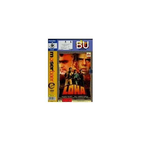 Loha - DVD