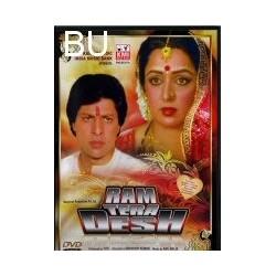 Ram Tera Desh - DVD