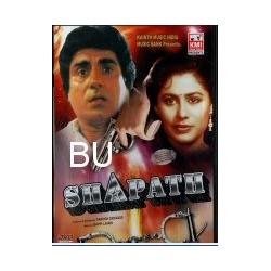 Shapath - DVD