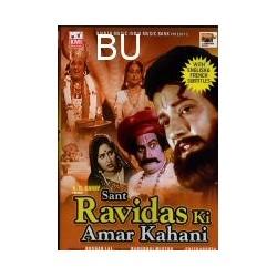 Sant Ravidass Ki Amar Kahani - DVD