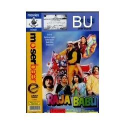 Raja Babu - DVD