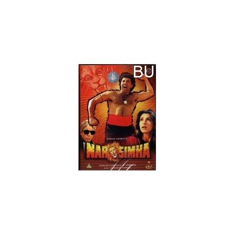 Narsimha - DVD