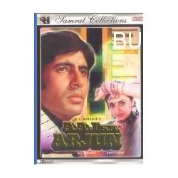 Aaj Ka Arjun - DVD
