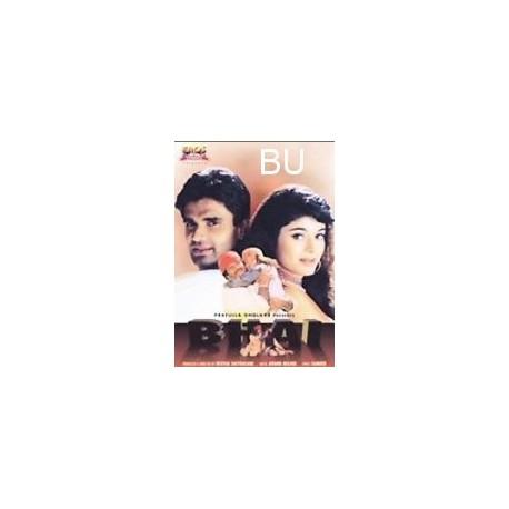 Bhai - DVD