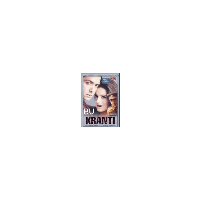 Kranti (new) - DVD