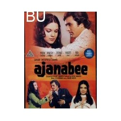 Ajnabee (old) - DVD