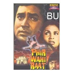 Phir Wahi Raat - DVD