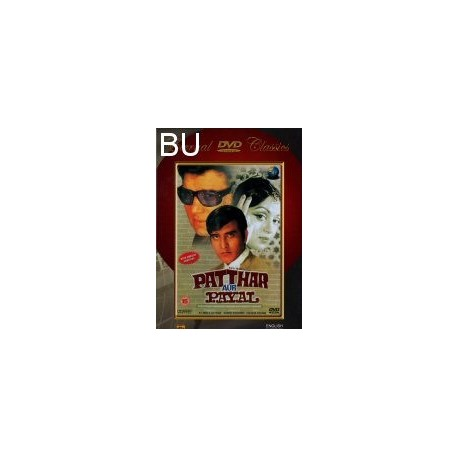 Patthar Aur Payal - DVD