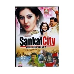 Sankat City - DVD