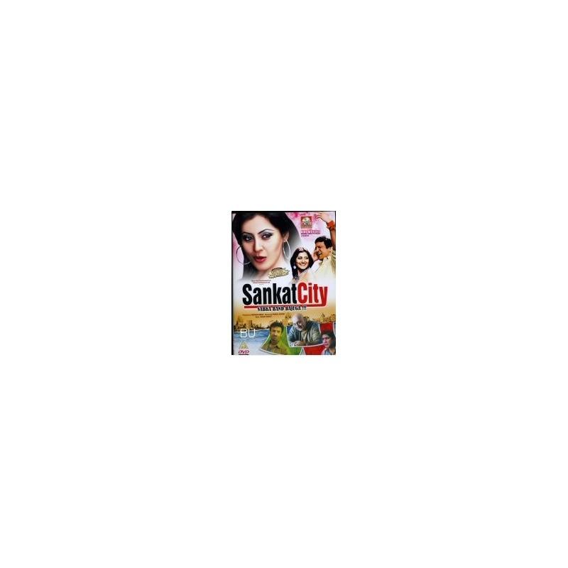 Sankat City - DVD