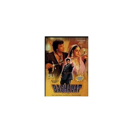Bagavat - DVD