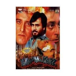 Khoon Ka Karz - DVD