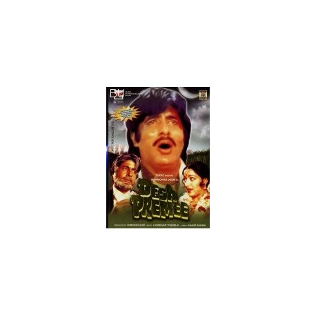 Desh Premee - DVD