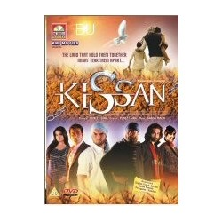Kissan - DVD