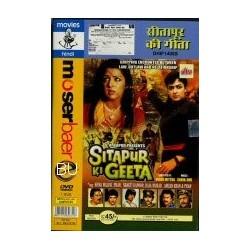Sitapur Ki Geeta - DVD