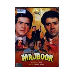 Majboor(new) - DVD