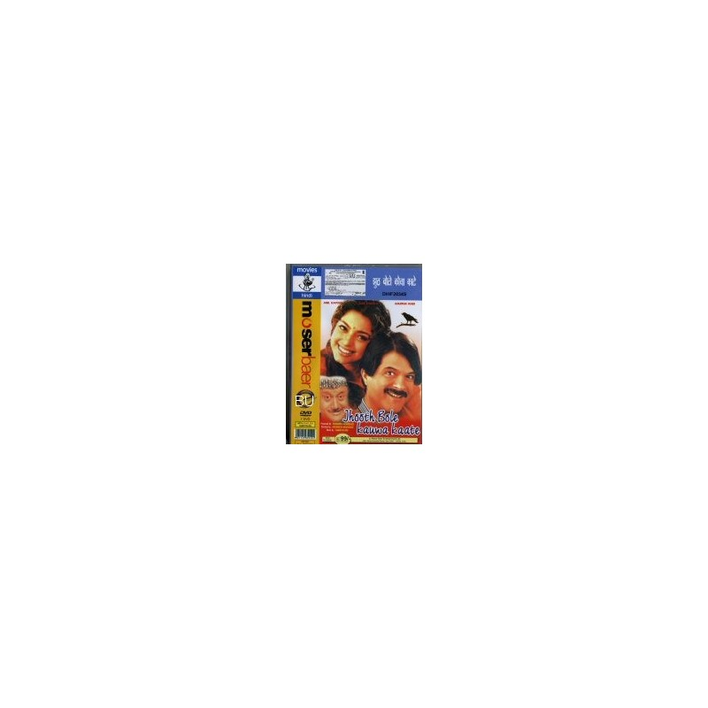 Jhoot Bole Kauwa Kate - DVD