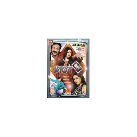 Idiot Box - DVD