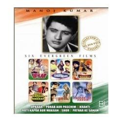 Manoj Kumar - 6 DVD SET
