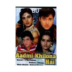 Aadmi Khilona Hai - DVD