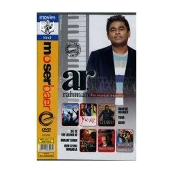 A.R.Rahman Films- 6 DVD SET