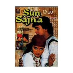 Sun Sajna - DVD