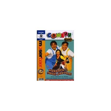 Haseena Maan Jaayegi (New) - DVD
