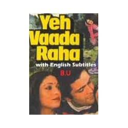 Yeh Waada Raha - DVD