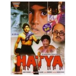 Hatya (Yaya) - DVD