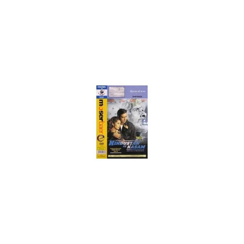 Hindustan Ki Kasam - DVD