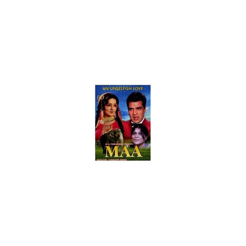 Hathkadi - DVD