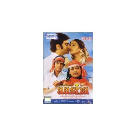 Aasha - DVD