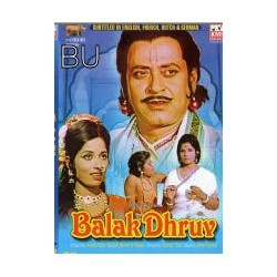 Balak Dhruv - DVD
