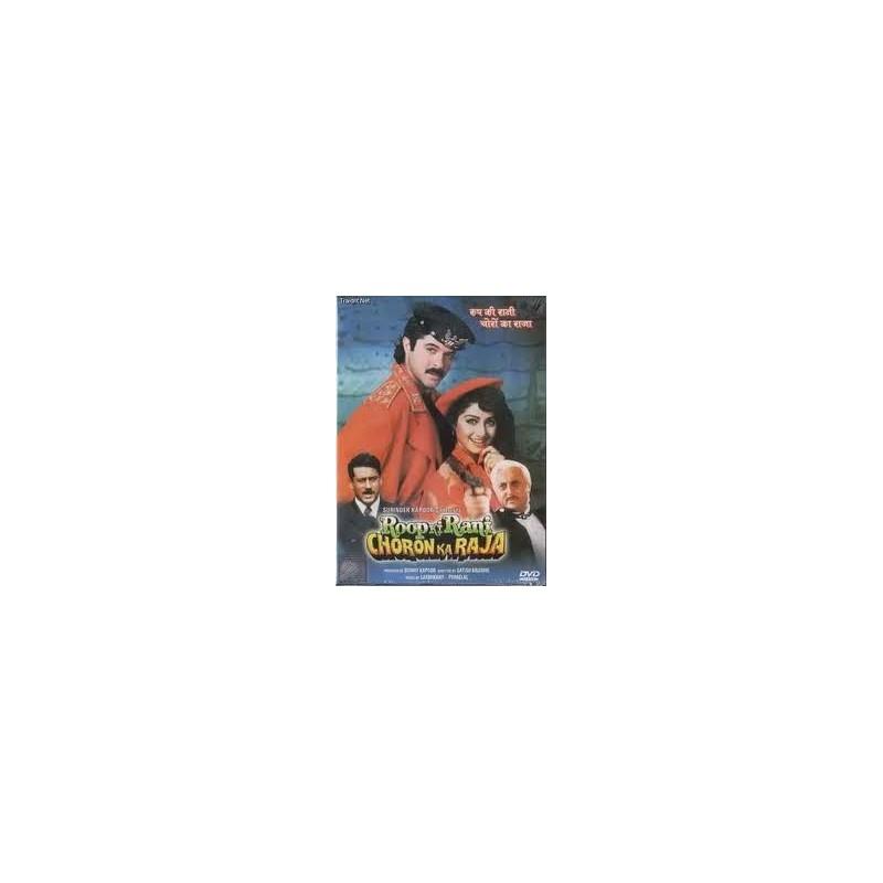 Roop Ki Rani Choron Ka Raja  DVD